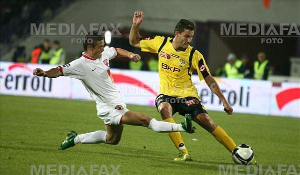LPF 2008 - FC TIMISOARA - DINAMO BUCURESTI